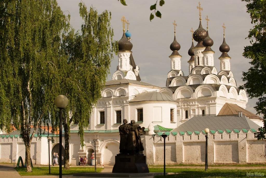 Всероссийские праздники День Семьи, Любви и Верности