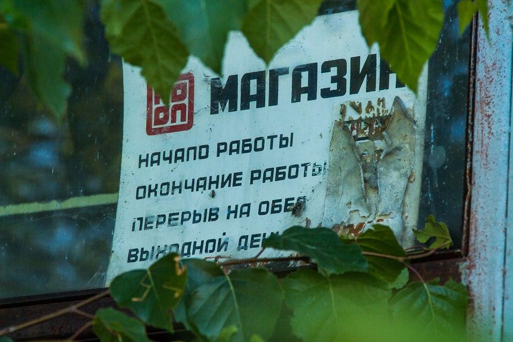 Магазин Ритуал в Ковровском районе 02