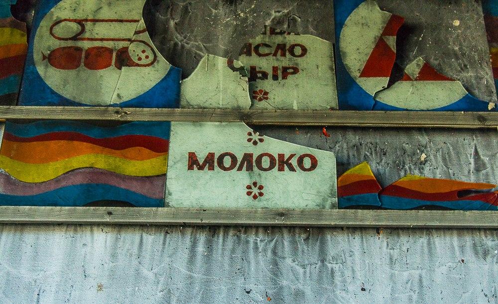 Магазин Ритуал в Ковровском районе 04