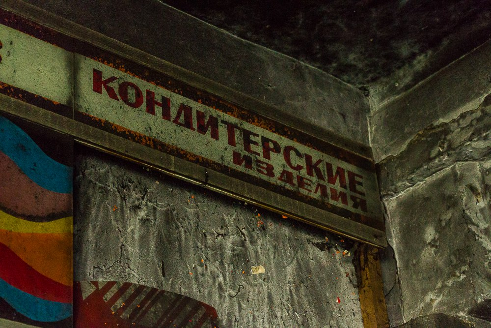 Магазин Ритуал в Ковровском районе 05