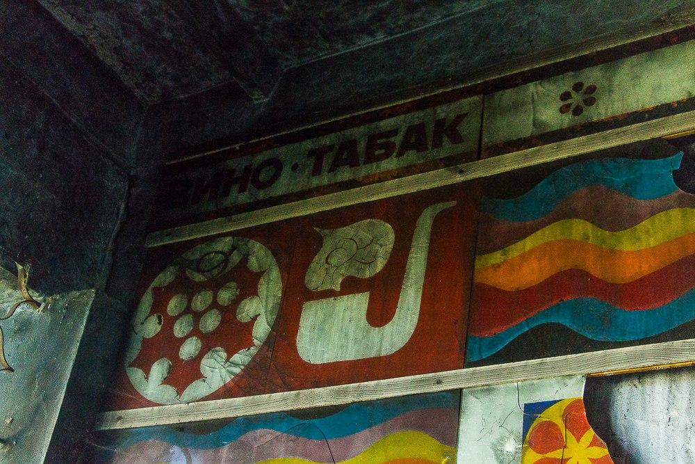 Магазин Ритуал в Ковровском районе 06