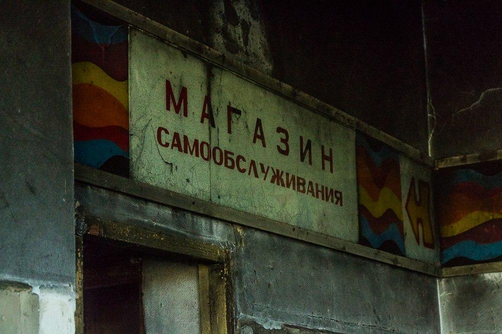 Магазин Ритуал в Ковровском районе 07