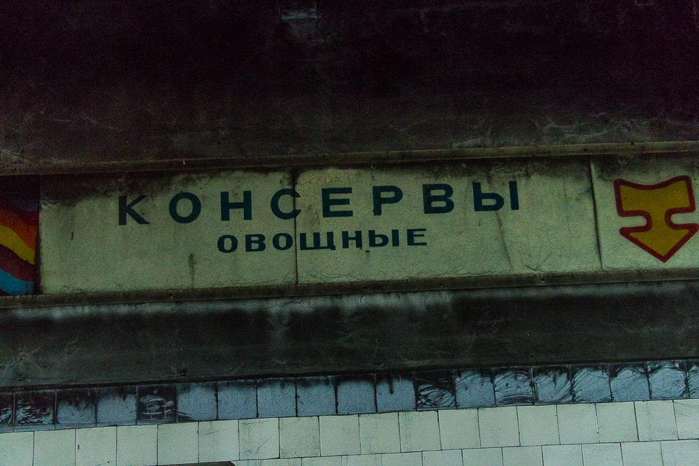 Магазин Ритуал в Ковровском районе 08