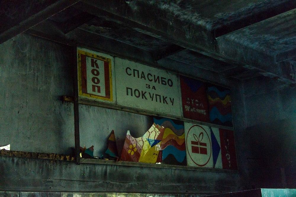 Магазин Ритуал в Ковровском районе 09