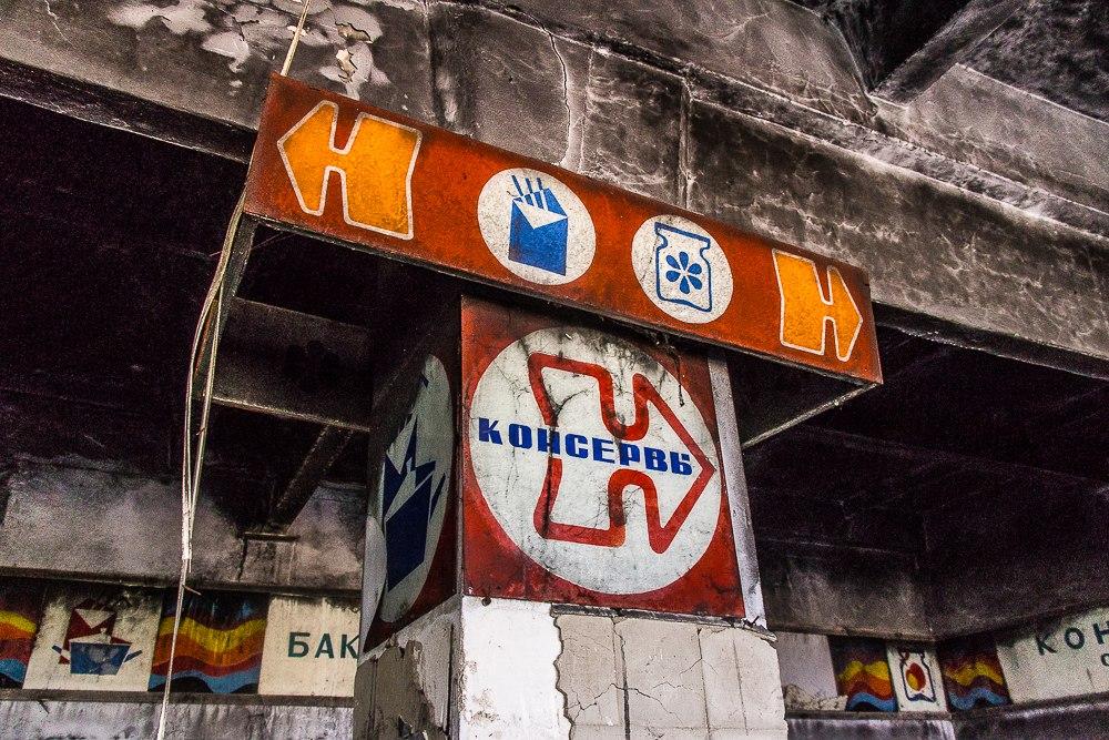 2 дня во Владимирской области с Андреем Тороповым 09