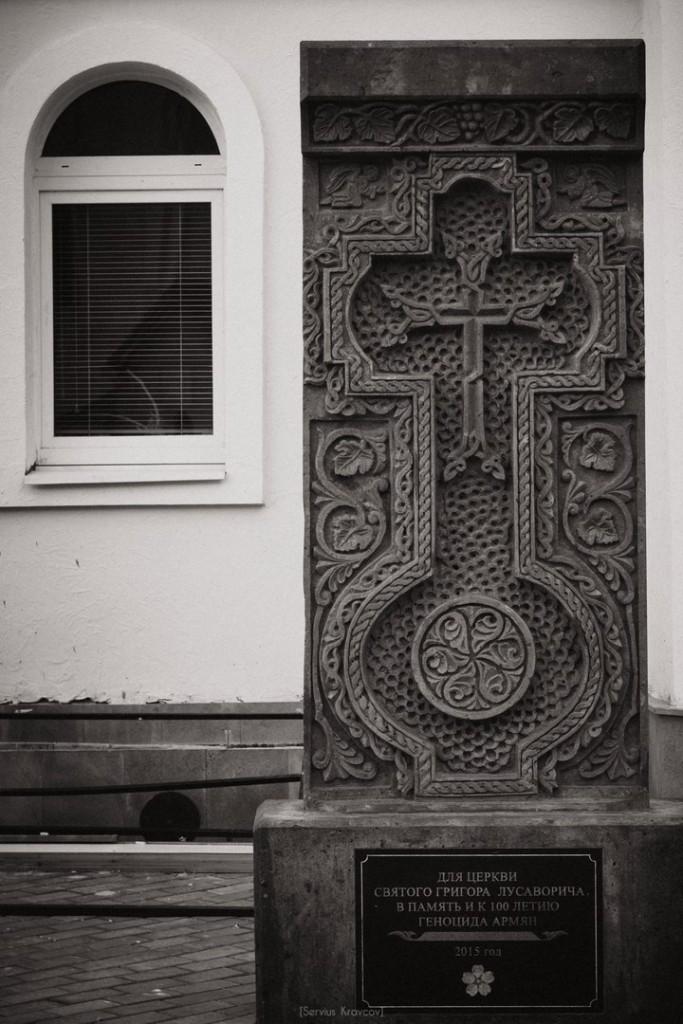 Армянская Церковь имени святого Григория Лусаворича 05