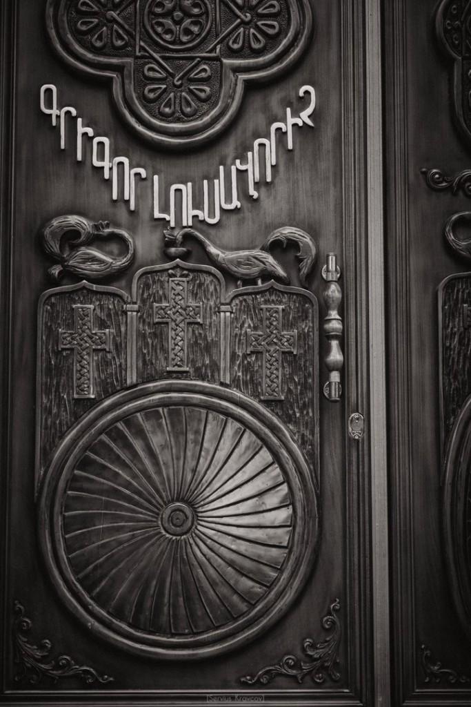 Армянская Церковь имени святого Григория Лусаворича 19