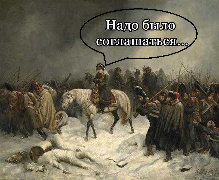 Владимирский губернатор и Наполеон