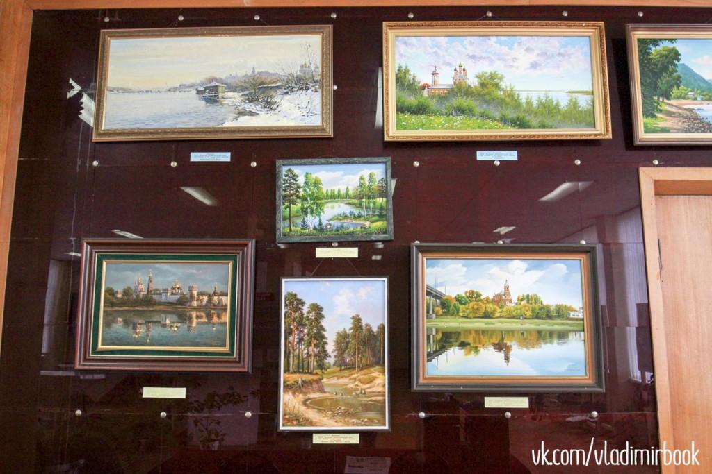 Галерея картин на АО МПЗ