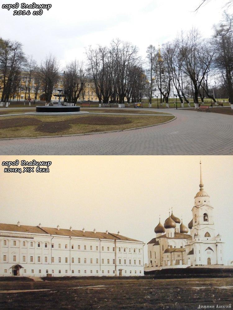 Моментом рождения парка Липки во Владимире можно назвать апрель 1901 года, когда были высажены первые деревья