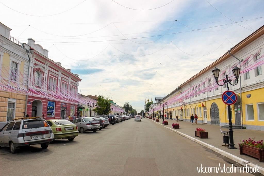 Муром, август-месяц на Московской улице