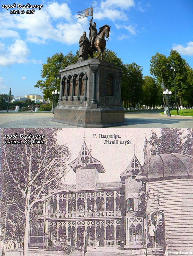 На месте современной смотровой площадки в парке Пушкина и памятника крестителям Владимирской земли находилось здание Летнего клуба
