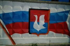 Новые граффити в Гусь-Хрустальном