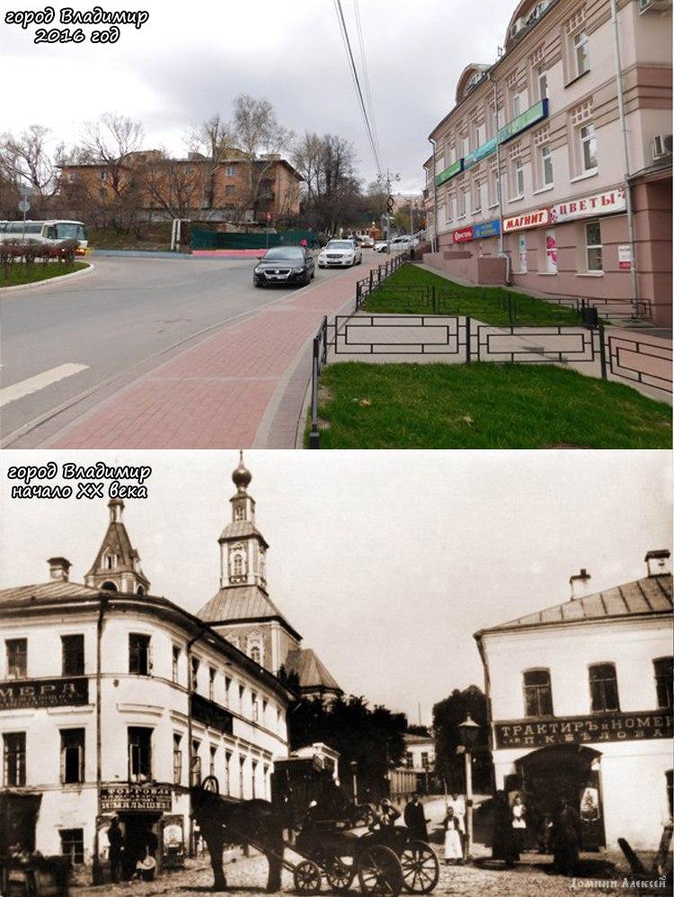 Около 100 лет назад улица, которая вела от вокзала в город, выглядела совсем иначе