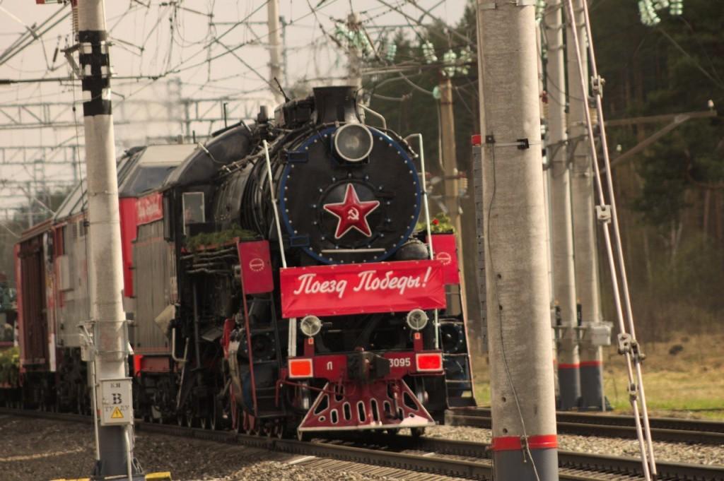 Поезд Победы в Вязниках 02