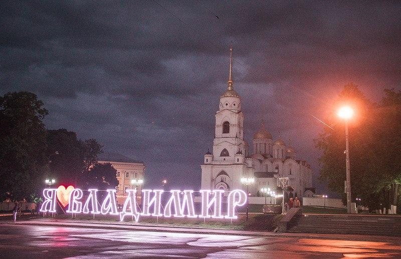 Украшение Владимира в ночь музеев 02