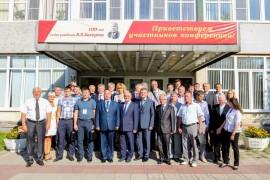 100 лет со дня рождения В.В.Бахирева