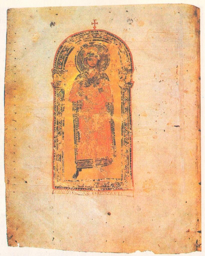 «Князь Борис» — миниатюра из «Евангелия учительного»