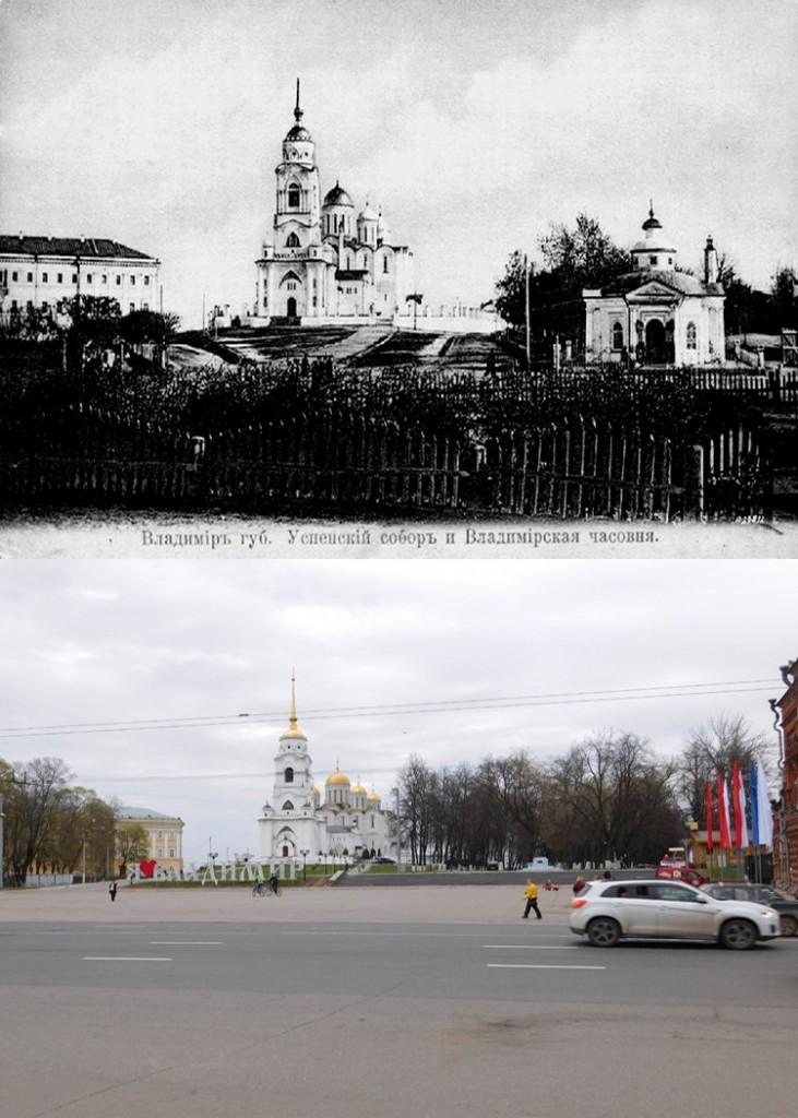 Белое здание Владимирской часовни