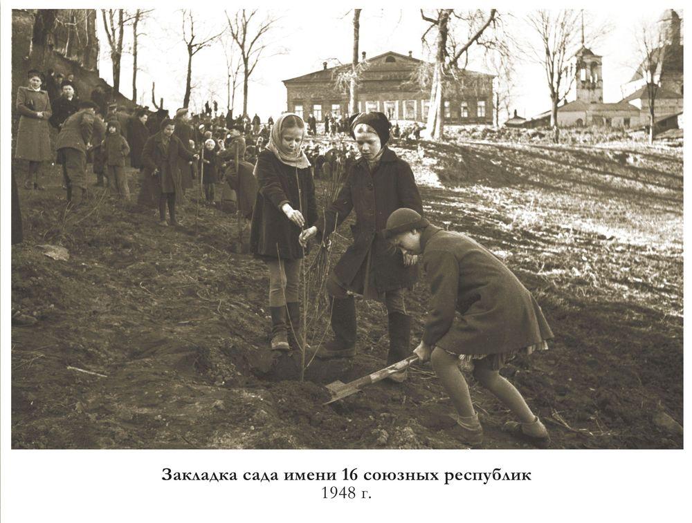В 1944 г. город Владимир стал центром Владимирской области 02
