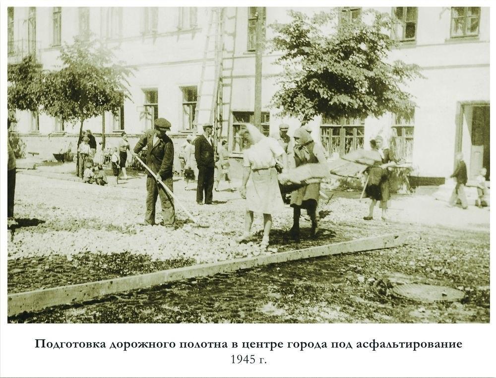 В 1944 г. город Владимир стал центром Владимирской области 04
