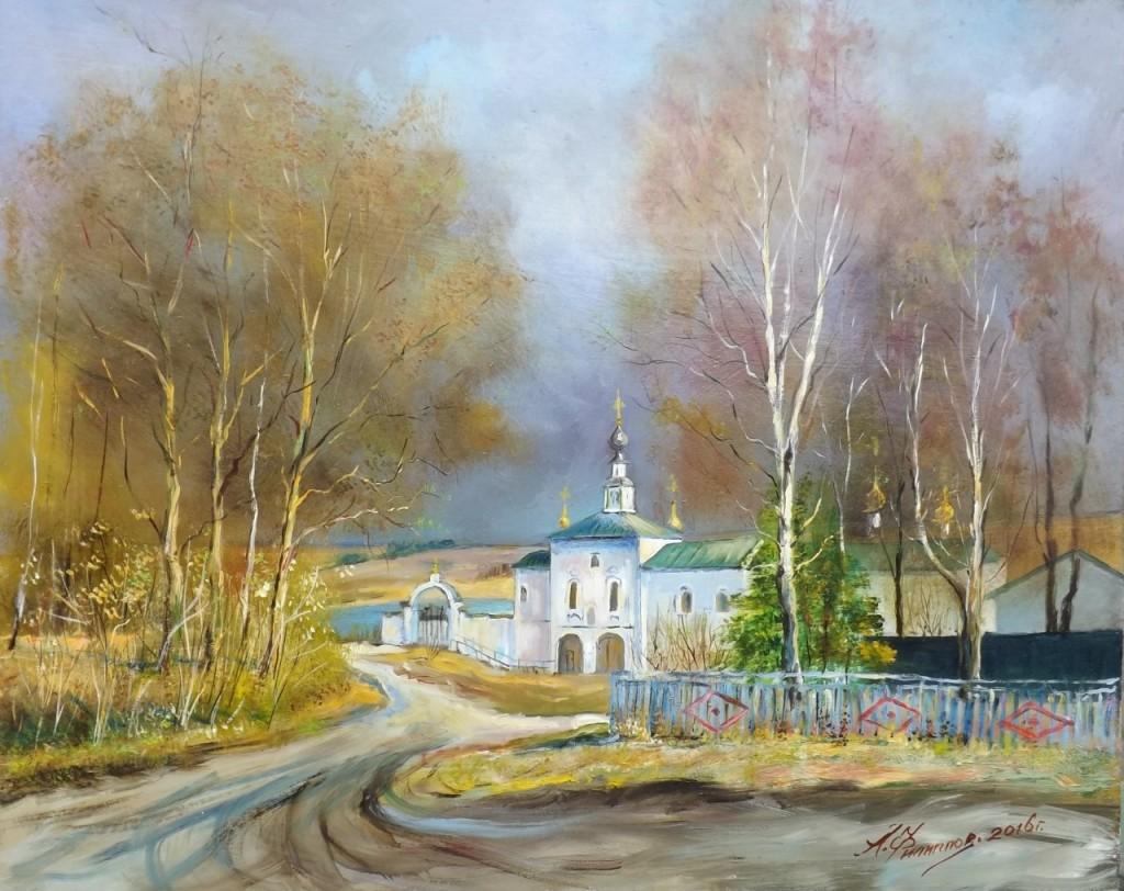 Свято-Успенский Косьмо-Яхромский монастырь на картине