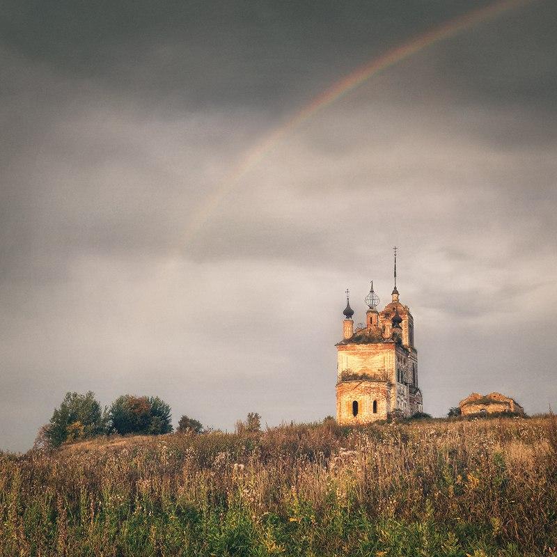 Село Кибол и Весь