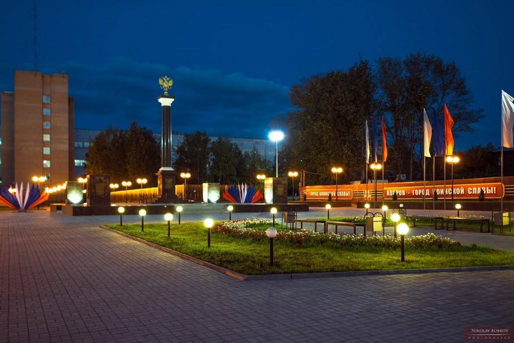 Стела «Город Ковров — город воинской славы» 08