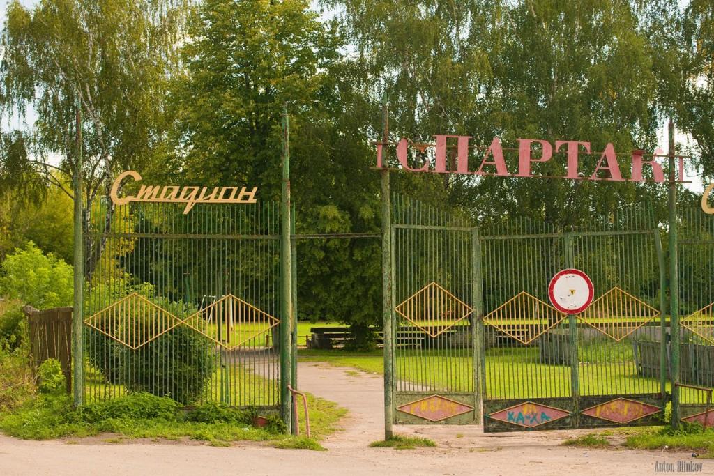 Юрьев-Польский. Стадион Спартак