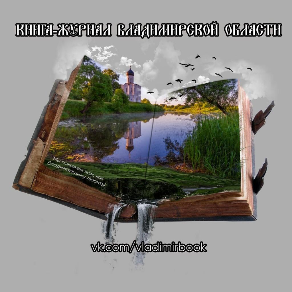 Вариант 2 Саши Емельянова