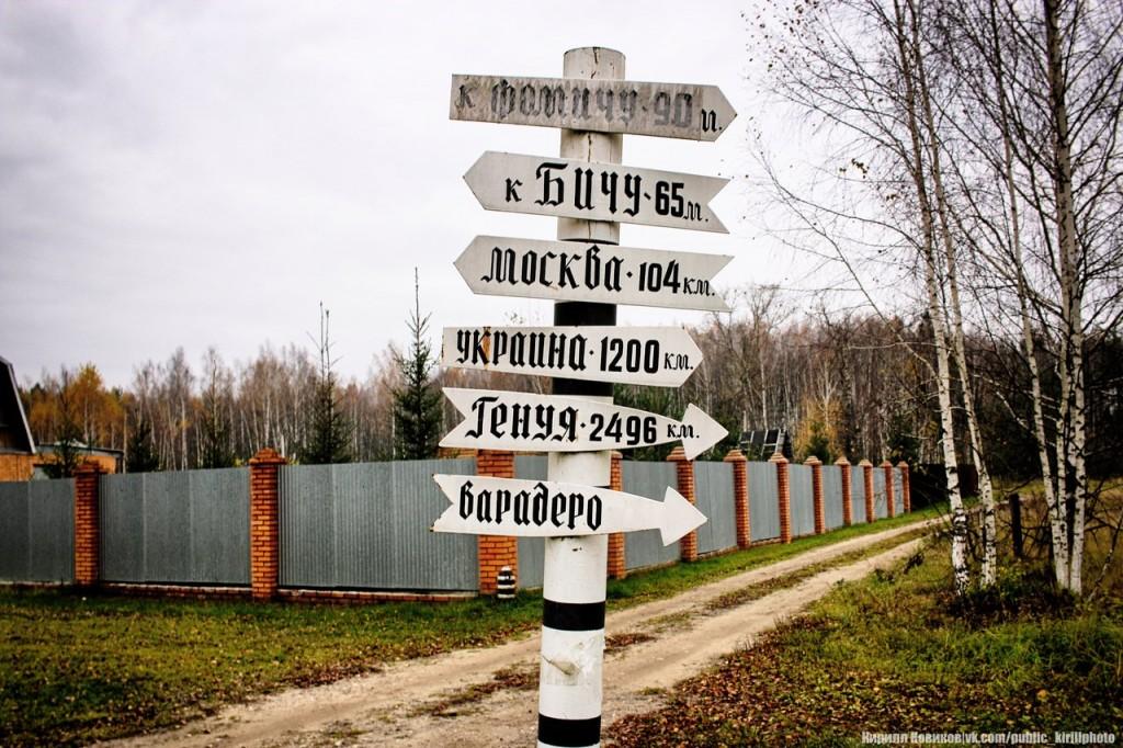Велопоход в Покровские леса 03