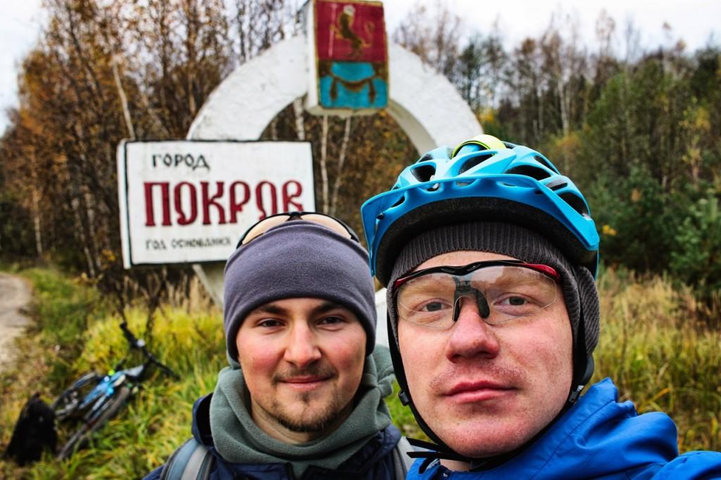 Велопоход в Покровские леса 30