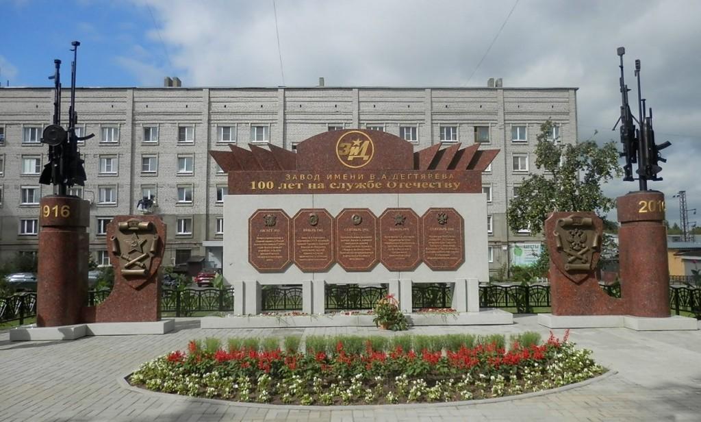 Военные памятники Коврова 01