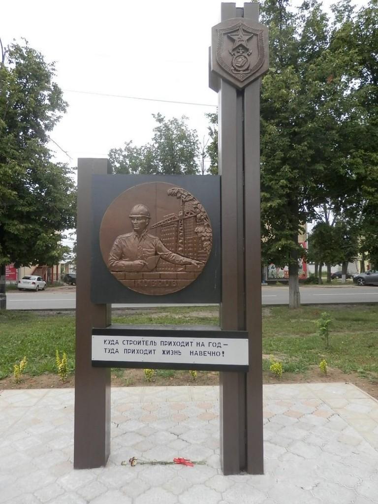 Военные памятники Коврова 03