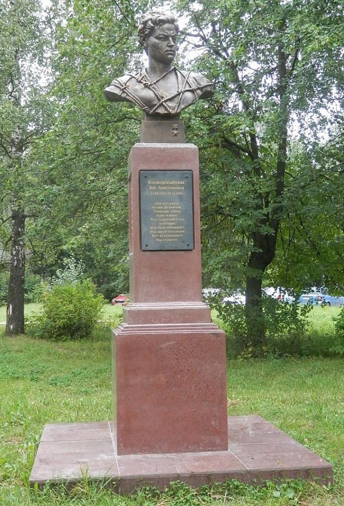 Военные памятники Коврова 04