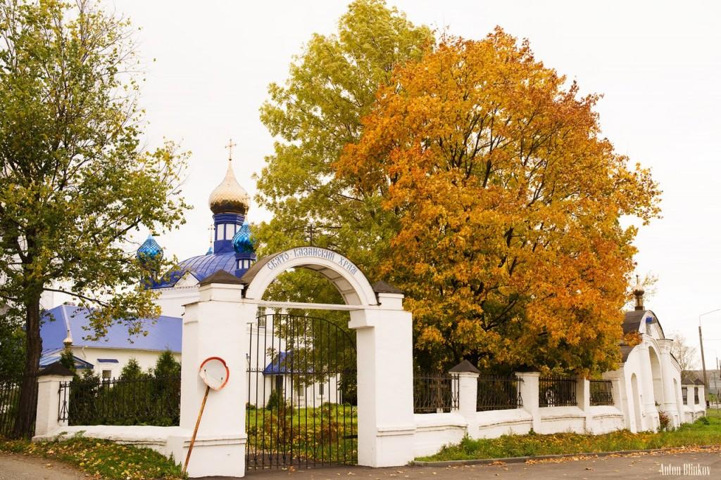 Гороховец, Свято-Казанский храм 01
