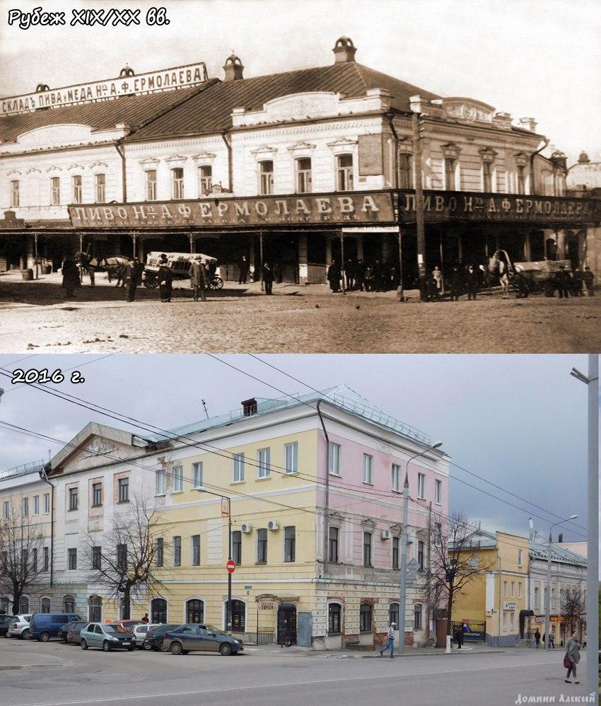 Доходный дом Петра Козлова, г. Владимир