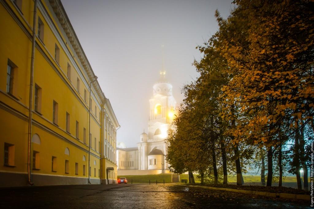 Начало октября 2016 во Владимире 05