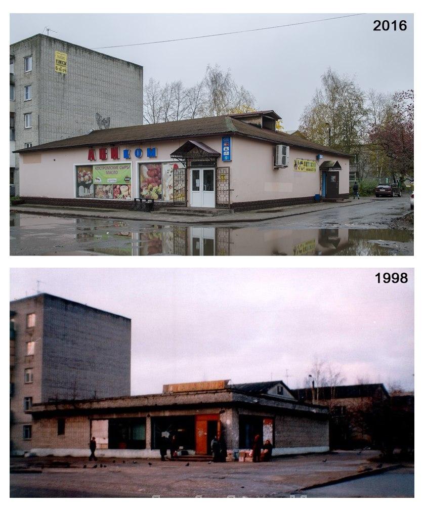 Немного истории города Покров. Разница в 18 лет. 01
