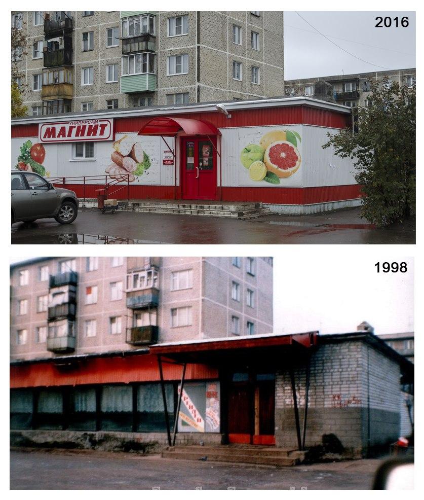 Немного истории города Покров. Разница в 18 лет. 02