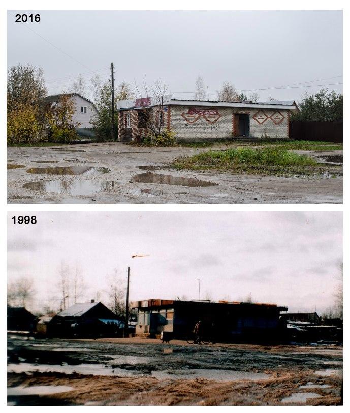 Немного истории города Покров. Разница в 18 лет. 06