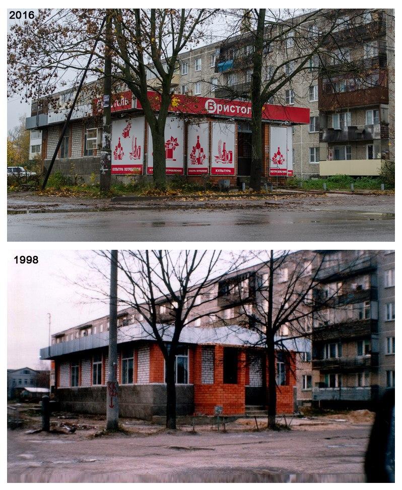 Немного истории города Покров. Разница в 18 лет. 07