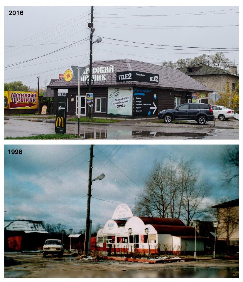 Немного истории города Покров. Разница в 18 лет. 08