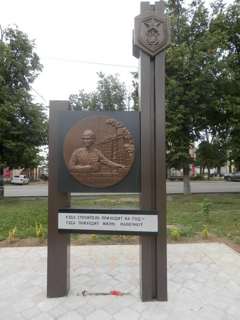 Памятники Коврова 03