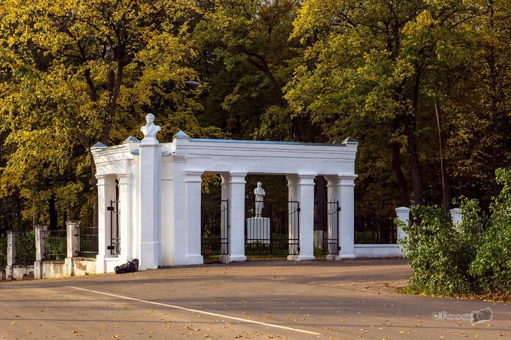 По улицам осеннего Коврова 01