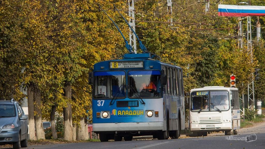 По улицам осеннего Коврова 08