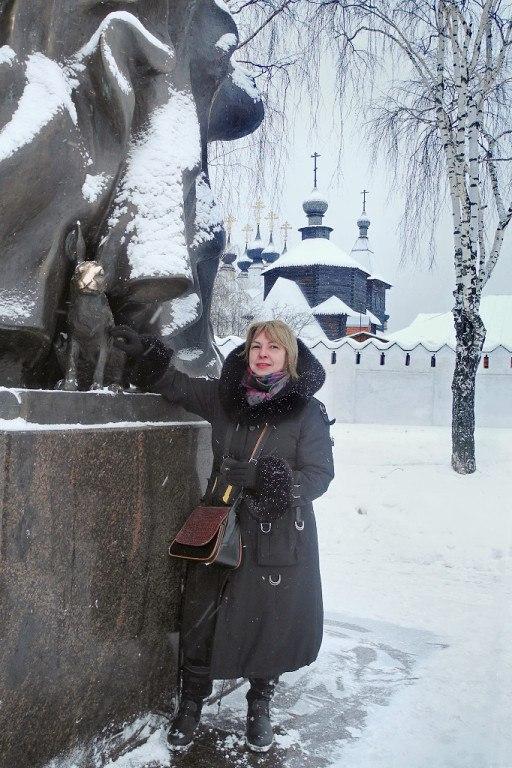 С Днем Рождения, Татьяна Волкова!