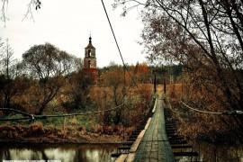 Урочище Аргуново на реке Киржач, Петушинский р-он