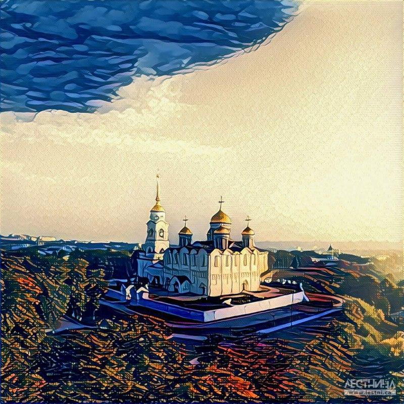 Владимир через #prisma 10