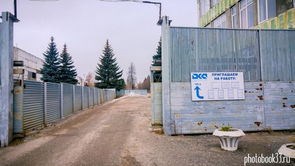 Муром, Индустриальный парк ОКА 10